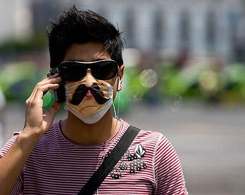 Swine flu: moustache