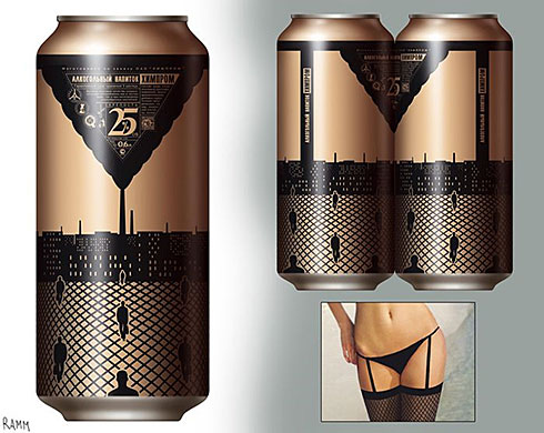 Sexy beer cans